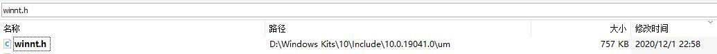 winnt.h 文件位置