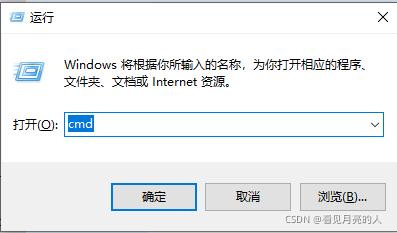 pancakeswap 前端源码编译-windows