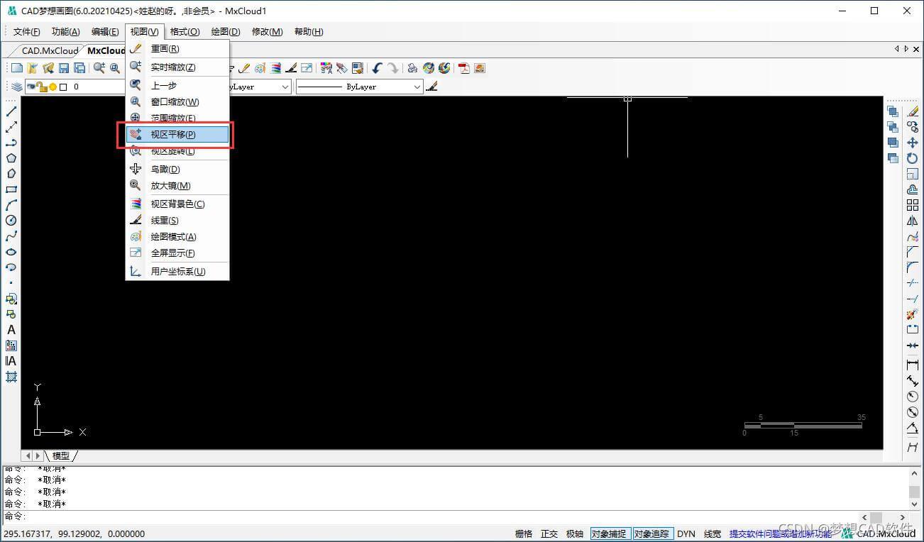"""CAD梦想画图中""""图形的平移(缩放)——视区移动"""""""