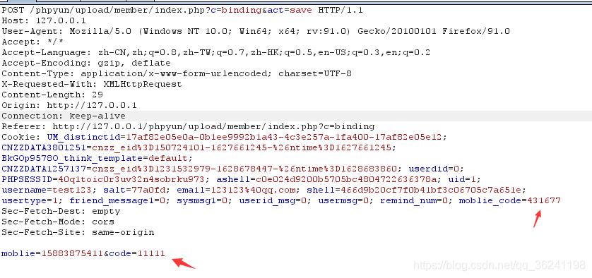 web安全业务逻辑找回机制安全&接口安全