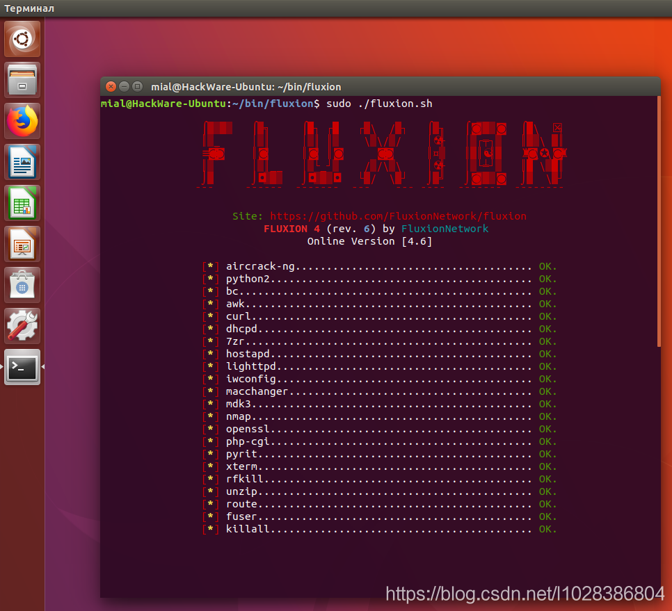 How to install Fluxion in Linux Mint or Ubuntu - 冰河的专栏- CSDN博客