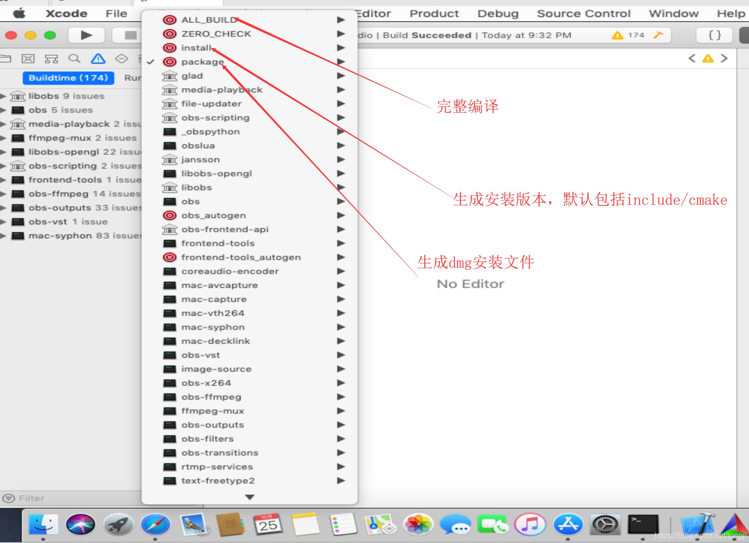 黑苹果macOS 10 14 编译obs-studio 22 0 3 - 一朵花开的时间- CSDN博客