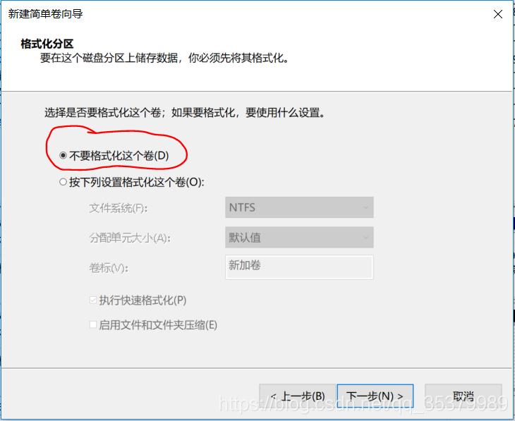 https://img-blog.csdnimg.cn/20181025232628682.PNG?x-oss-process=image/watermark,type_ZmFuZ3poZW5naGVpdGk,shadow_10,text_aHR0cHM6Ly9ibG9nLmNzZG4ubmV0L3FxXzM1Mzc5OTg5,size_27,color_FFFFFF,t_70