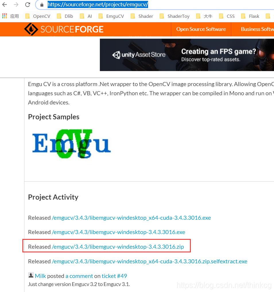 Emgu cv 在vs和unity中的安装、配置及使用- thinkcg的博客- CSDN博客