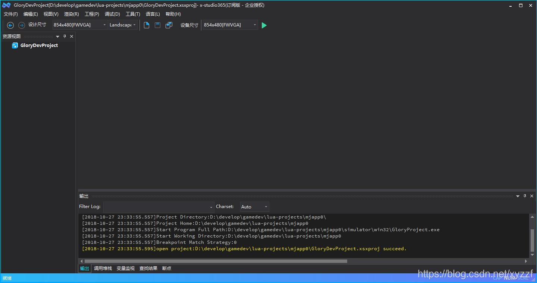 新建好的Lua调试工程