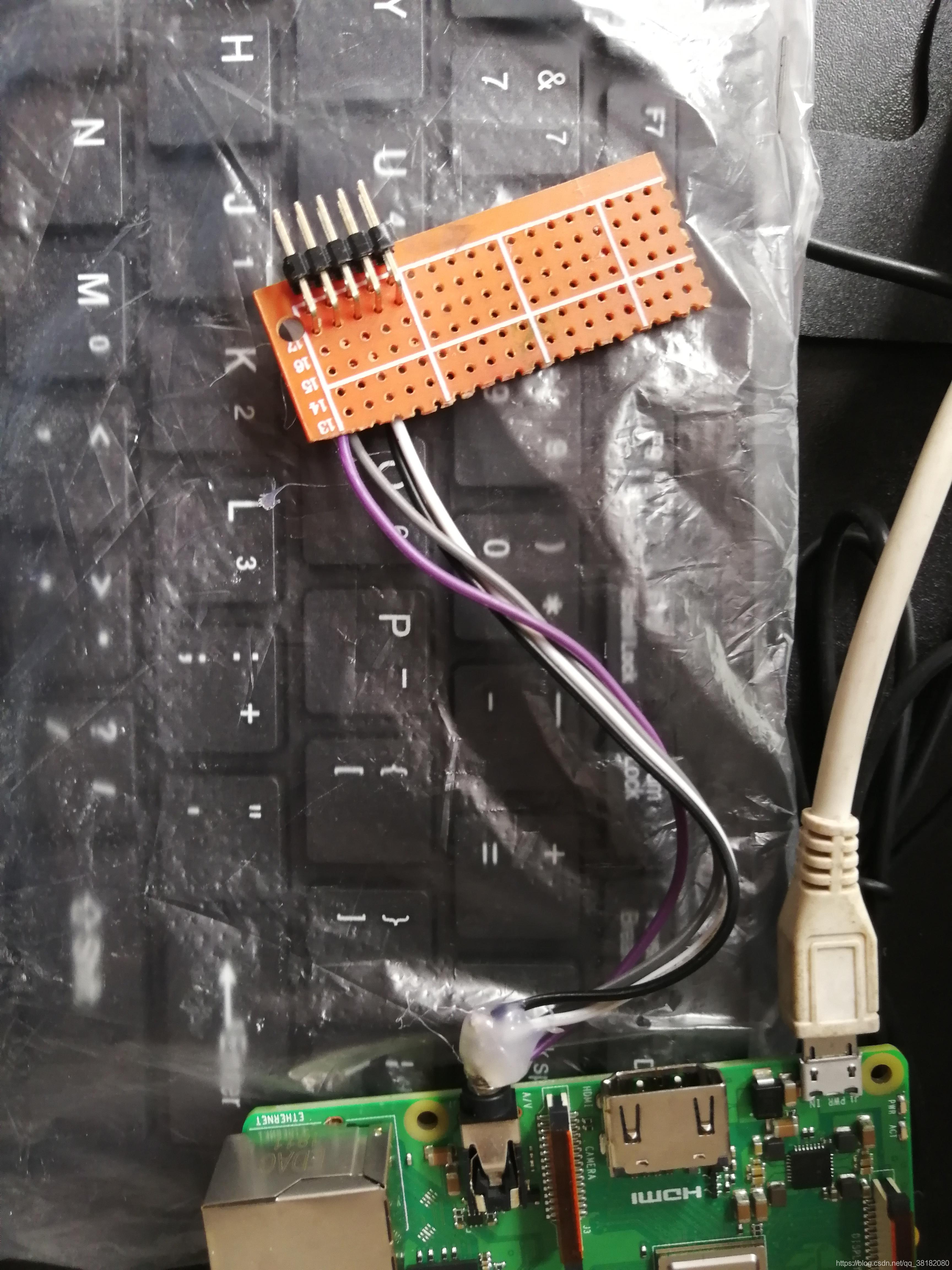 3.5mm耳机插头和转接板