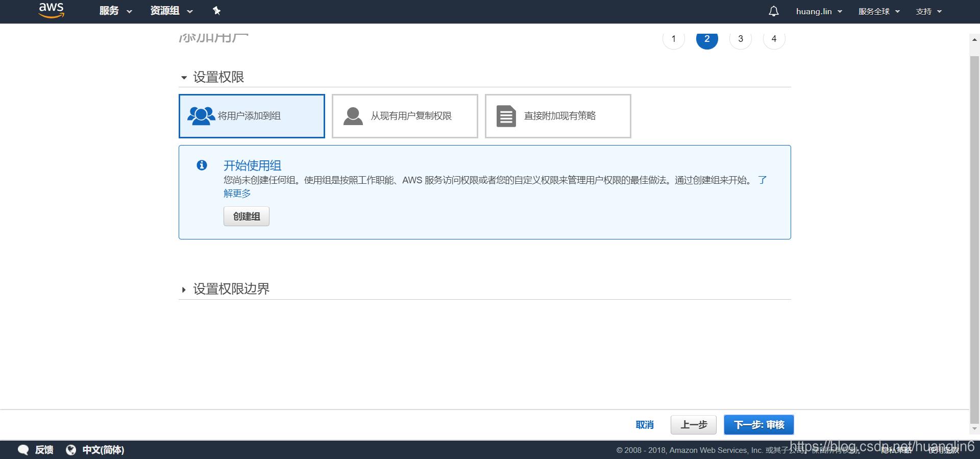 AWS上创建ABAP system