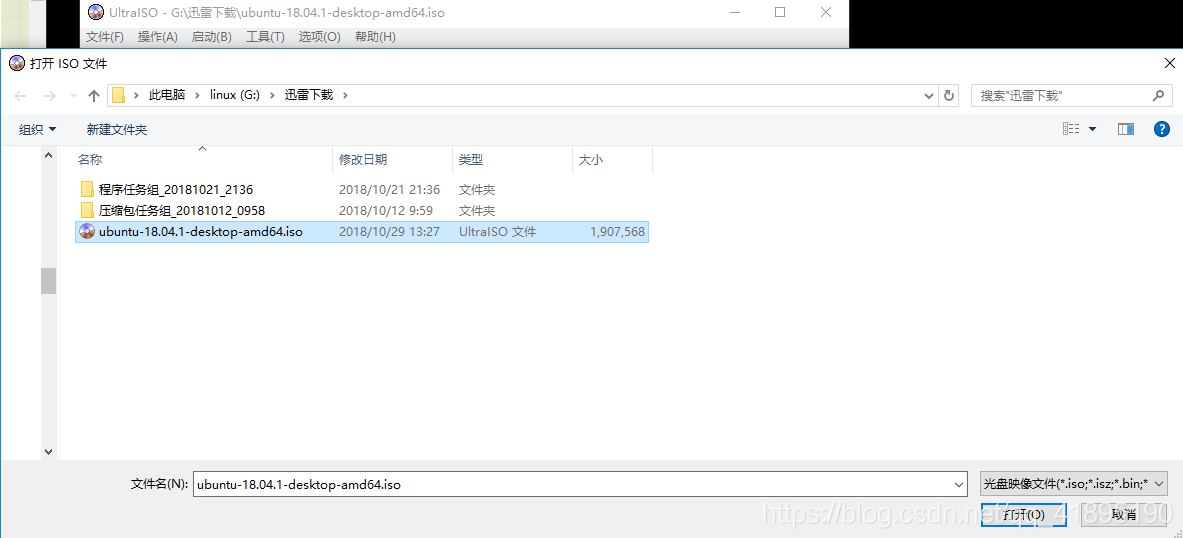 tensorflow ubuntu 18 04