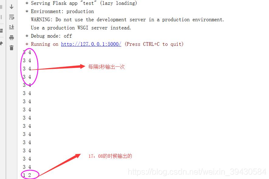 python3+flask 开发web(九)——flask_apscheduler定时任务框架