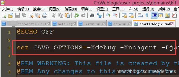 startWebLogic.cmd 文件.png