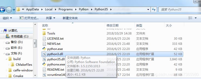 windows+labelImg使用- IT閱讀