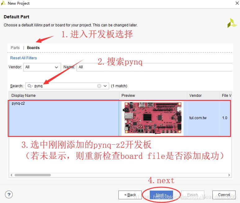 pynq-z2(三)PS端独立开发-vivado-sdk(正确版) - 果乐果香