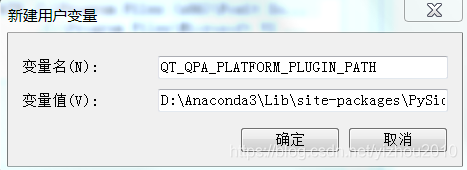 pyside2 pyqt5安装后出现Could not load the Qt platform plugin