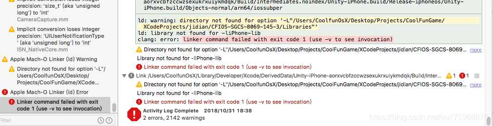 Xcode出现( linker command failed with exit code 1)错误总结