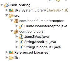 程序目录结构