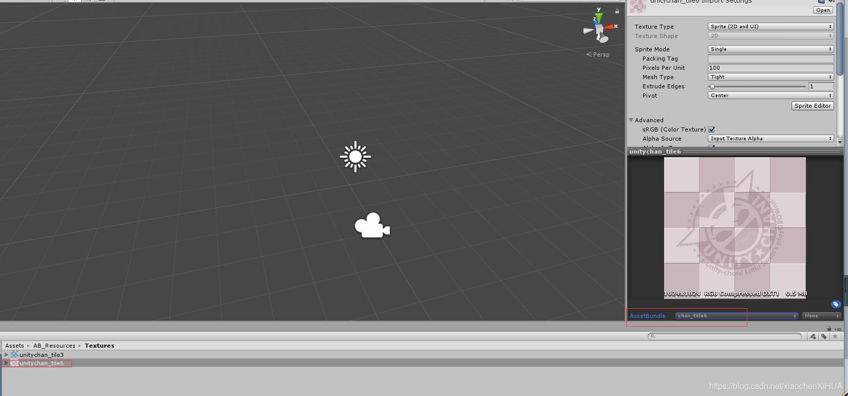 Unity引擎的AssetBundle(资源管理技术) - xiaochenXIHUA的博客- CSDN博客