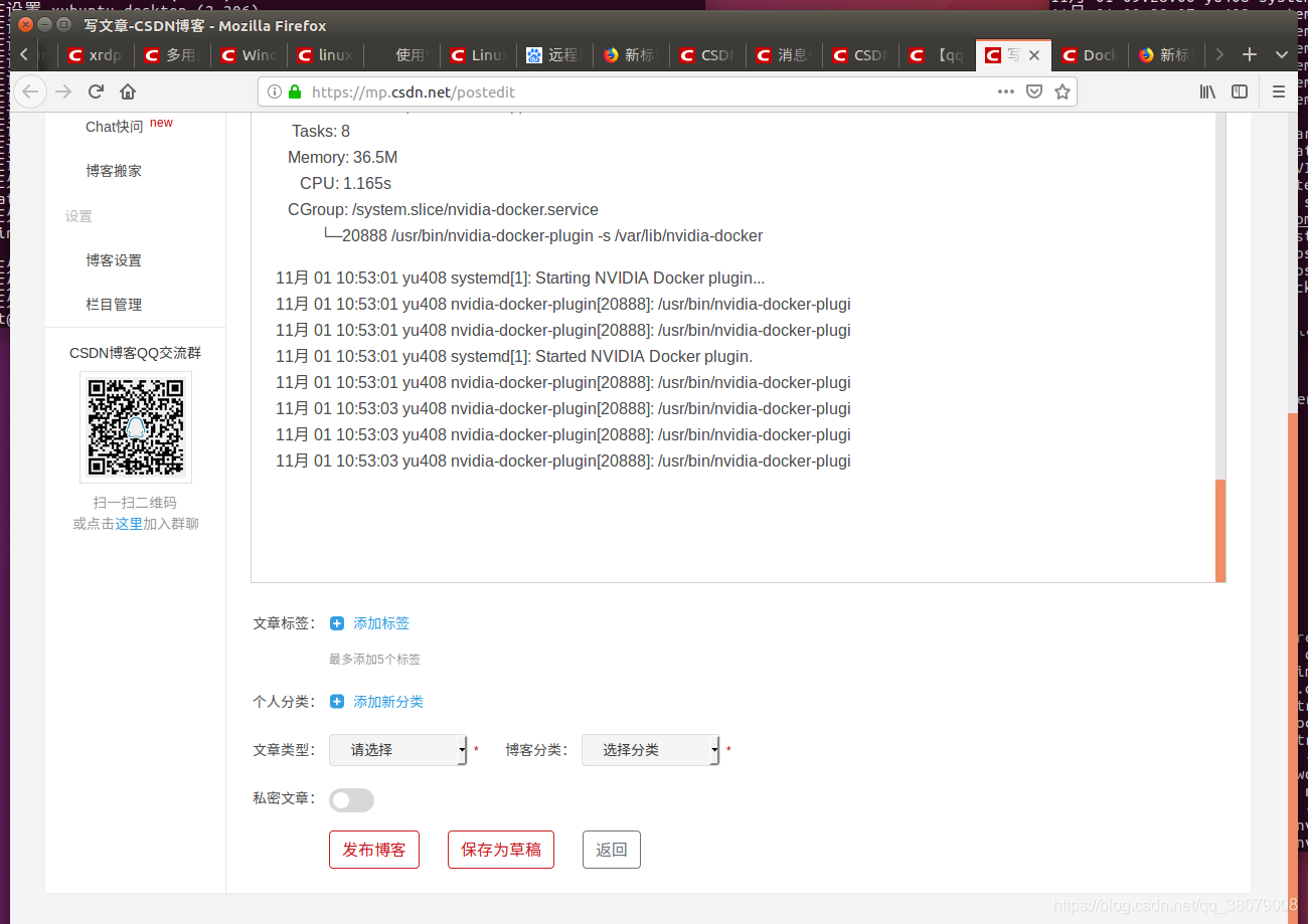 nvidia-dokcer常见问题总汇(博主踩过的各种各样的坑) - qq_38079008的