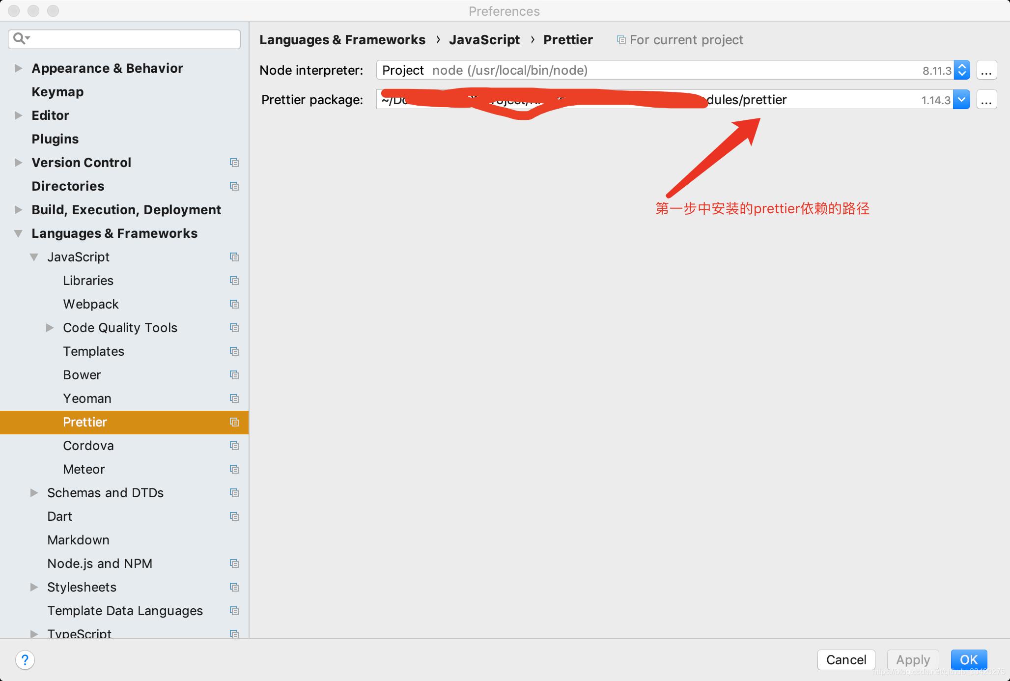 React Native 程式碼規範自動格式化eslint+prettier - IT閱讀