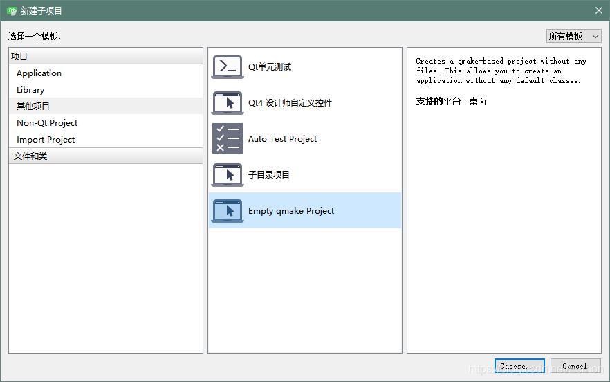 Qt 5 在插件中如何使用信号槽机制- Ecrhon的博客- CSDN博客
