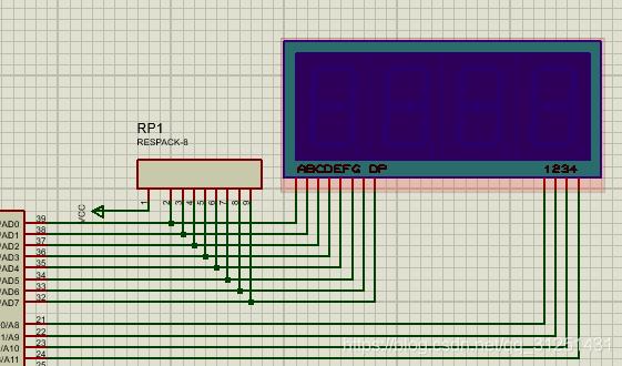 4位数码管显示电路