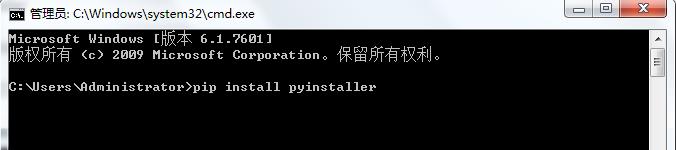 python3.7 打包成exe程序