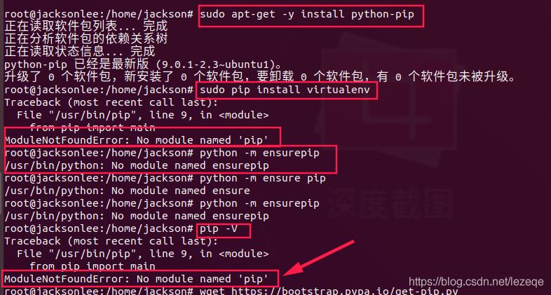 "ModuleNotFoundError: No module named 'pip'""的解决方法都在这"