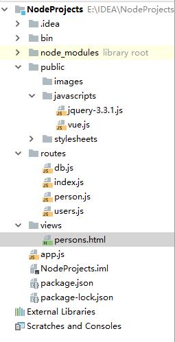 Nodejs加Vue js的簡單增刪改查- IT閱讀
