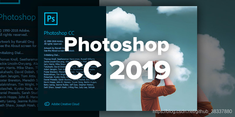 Photoshop 2019 最新版