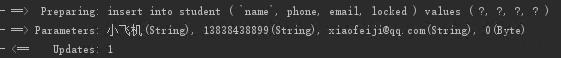在 INSERT 动态插入中使用 if 标签