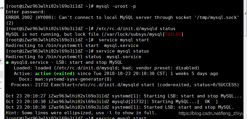 《Wordpress博客访问错误Error establishing a database connection解决方法》