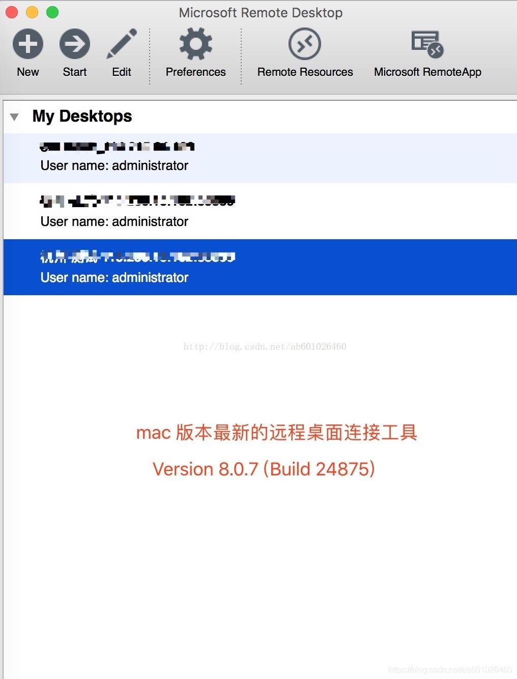 mac远程桌面连接