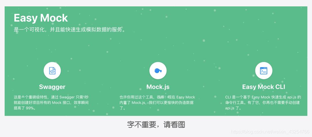 是一个可视化,模拟数据服务的平台,梅斌的专栏