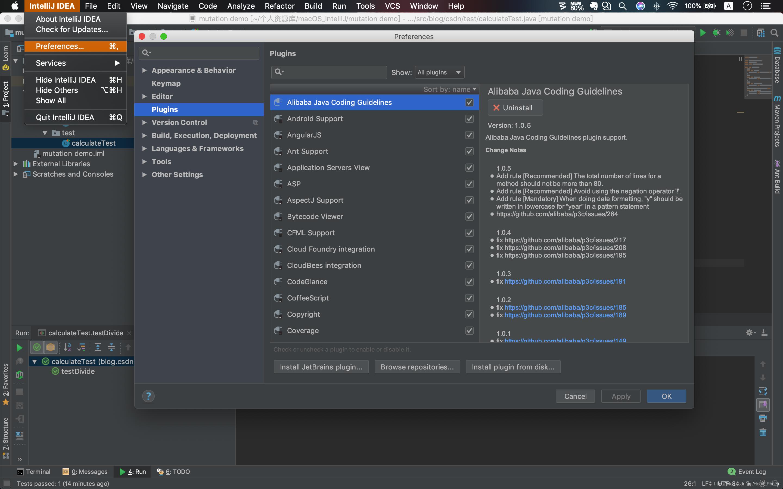 IntelliJ IDEA上安装和使用PIT Mutation Testing插件