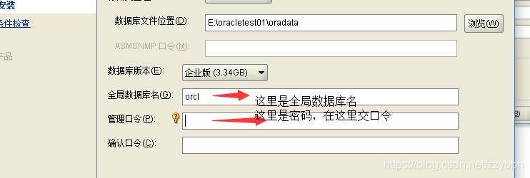 密码一般就是orcl,因为很多人在安装好database时会忘记自己的密码