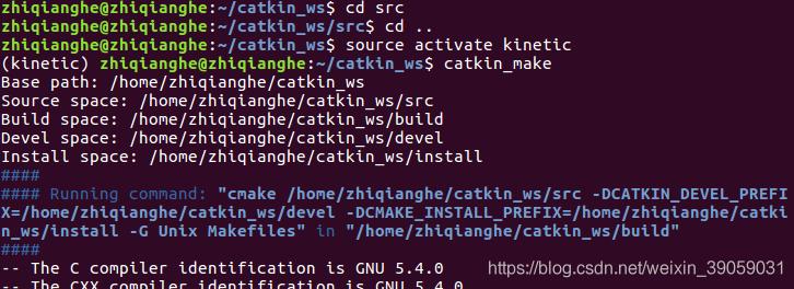 ubuntu16.04下ROS操作系统学习笔记(三 / 一)ROS基础-工作空间插图(1)
