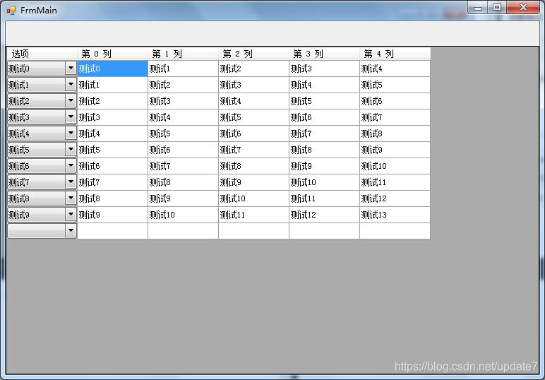 dataGridView添加下拉框列