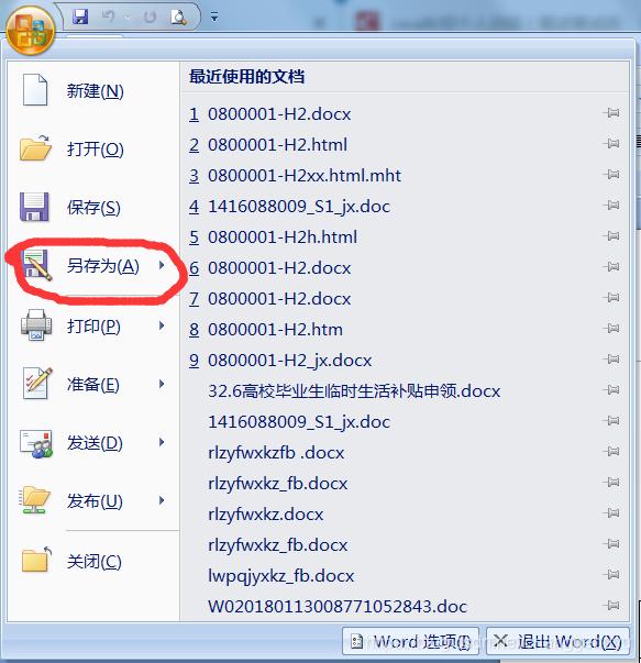 word 转html - 深水流静- CSDN博客