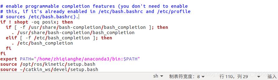 ubuntu16.04下ROS操作系统学习笔记(三 / 一)ROS基础-工作空间插图(7)