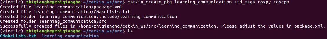 ubuntu16.04下ROS操作系统学习笔记(三 / 一)ROS基础-工作空间插图(9)
