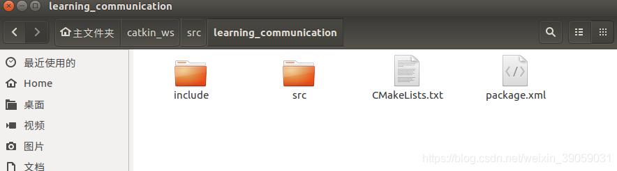 ubuntu16.04下ROS操作系统学习笔记(三 / 一)ROS基础-工作空间插图(10)