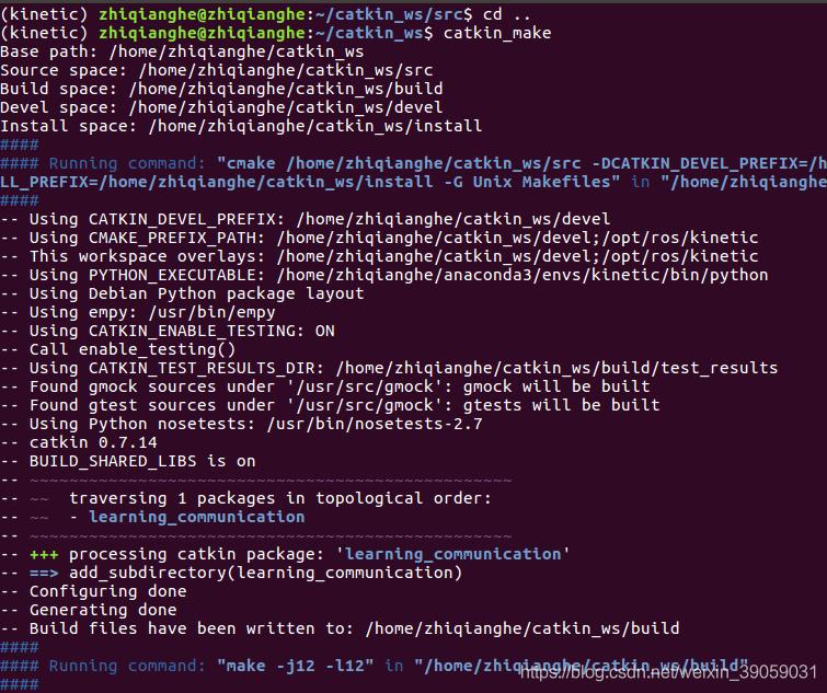 ubuntu16.04下ROS操作系统学习笔记(三 / 一)ROS基础-工作空间插图(12)