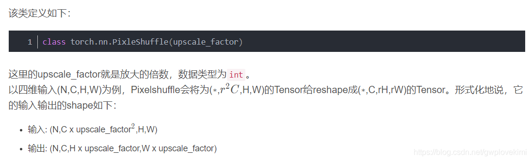 基于pytorch的改进的VDSR(基于FSRCNN的) - 代码天地