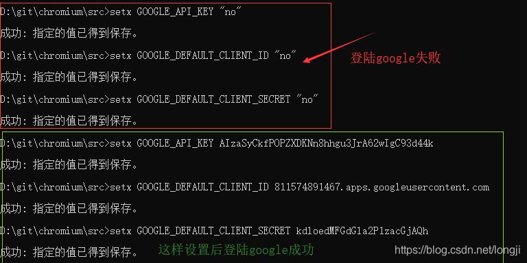 设置 google key