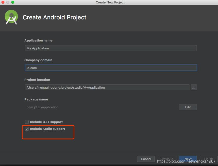 在新建项目的时候勾选Include Kotlin support