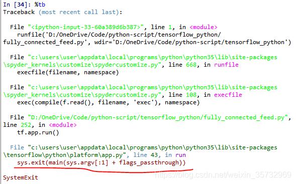 執行fully_connected_feed py報錯問題conflicting option string以及sys