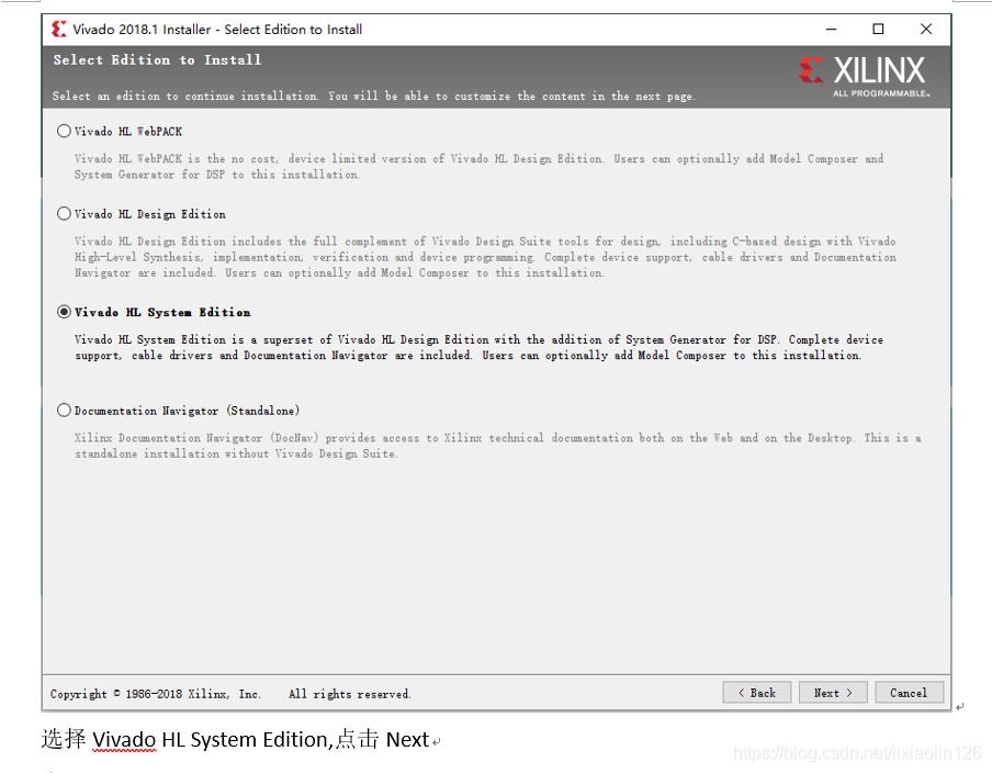 ZCU106开发详解之VIVADO开发环境的安装- lixiaolin126的博客- CSDN博客