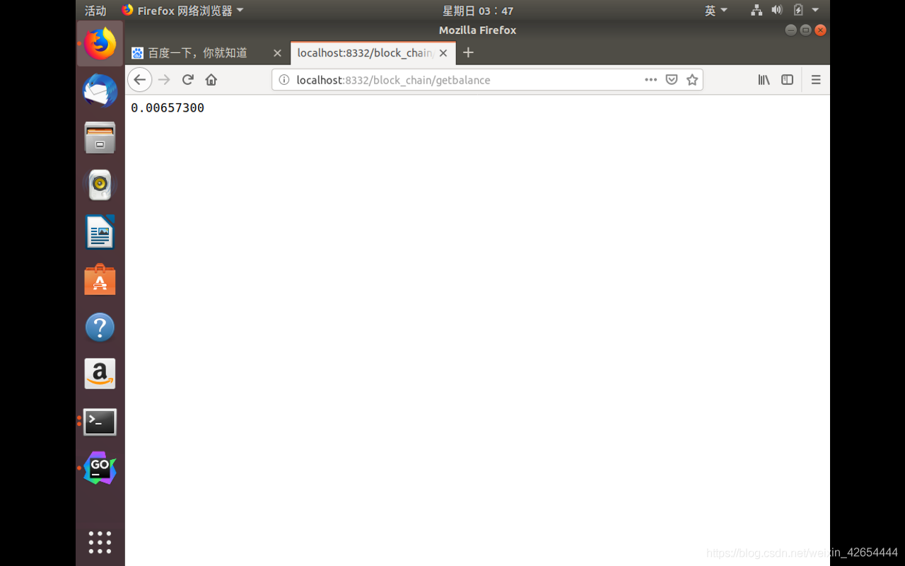 go语言间接调用bitdoin-cli的RPC 实现web界面交互- 书山有路勤为