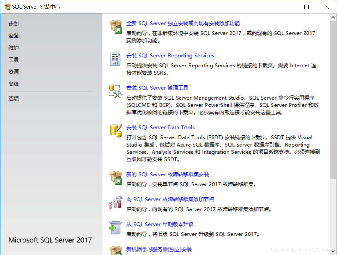 SQL Server玩转Python] 一 安装环境及T-SQL调用python脚本