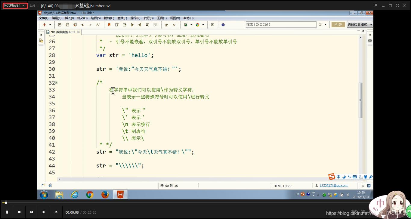 AVI視訊檔案編碼格式不受支援0xc00d5212怎麼解決? - IT閱讀