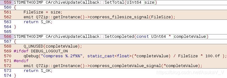 Qt] 使用LZMA SDK完成C++的7z格式文件压缩和解压缩- AsukaV_V的